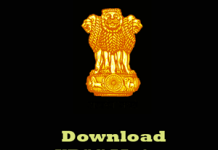 UPSC Mains 2014 Question Papers