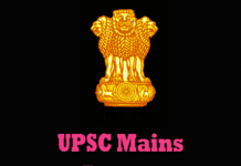 UPSC Mains Botany Question Papers