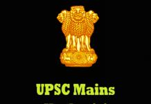 UPSC Mains Kashmiri Question Papers