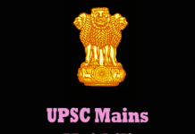 UPSC Mains Maithili Question Papers